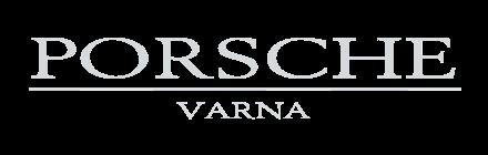 Порше Варна