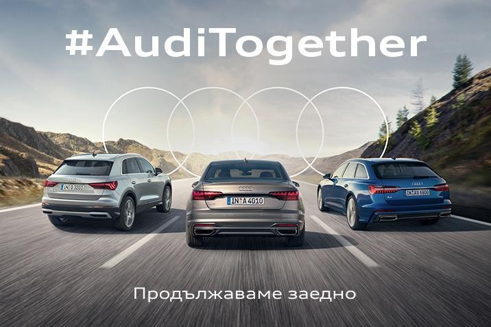 Audi Together